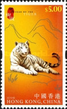 [Chinese New Year - Year of the Tiger, type BAE]
