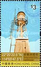 [Lighthouses, type BBP]