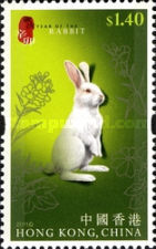 [Chinese New Year - Year of the Rabbit, Typ BBR]
