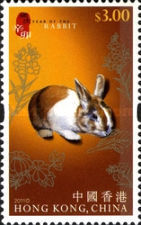 [Chinese New Year - Year of the Rabbit, Typ BBT]