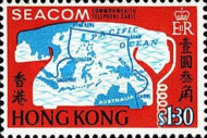 [Completion of Malaysia-Hong Kong Link of SEACOM Telephone Cable, Typ BE]