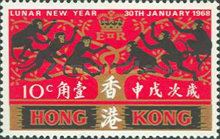 [Chinese New Year - Year of the Monkey, Typ BF]