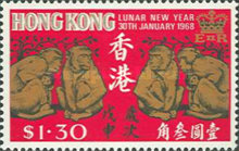 [Chinese New Year - Year of the Monkey, Typ BG]