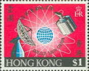 [Opening of Communications Satellite Tracking Station, type BU]