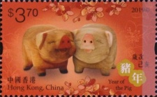 [Chinese New Year - Year of the Pig, type BVY]