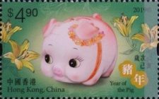 [Chinese New Year - Year of the Pig, type BVZ]