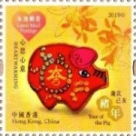 [Chinese New Year - Year of the Pig, Typ BWB]