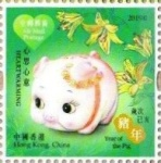 [Chinese New Year - Year of the Pig, type BWC]