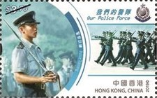 [Our Police Force, type BWW]