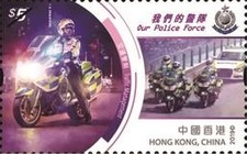 [Our Police Force, type BWY]