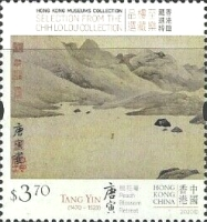 [Hong Kong Museums Collection - Paintings from the Chih Lo Lou Collection, type BZQ]