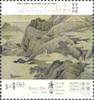 [Hong Kong Museums Collection - Paintings from the Chih Lo Lou Collection, type BZR]