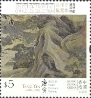 [Hong Kong Museums Collection - Paintings from the Chih Lo Lou Collection, type BZS]