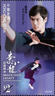 [Bruce Lee's Legacy in the World of Martial Arts - Bruce Lee, 1940-1973, type CAU]