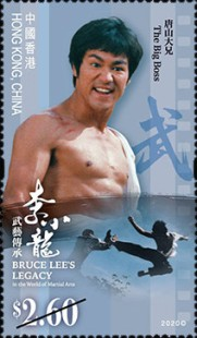 [Bruce Lee's Legacy in the World of Martial Arts - Bruce Lee, 1940-1973, type CAV]