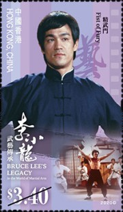 [Bruce Lee's Legacy in the World of Martial Arts - Bruce Lee, 1940-1973, type CAW]