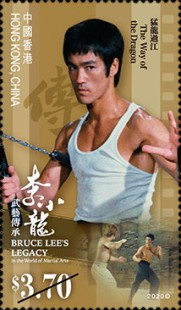[Bruce Lee's Legacy in the World of Martial Arts - Bruce Lee, 1940-1973, type CAX]