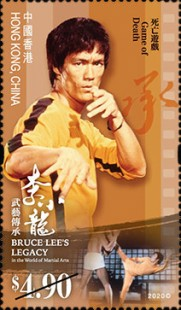 [Bruce Lee's Legacy in the World of Martial Arts - Bruce Lee, 1940-1973, type CAY]