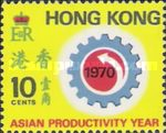 [Asian Productivity Year, Typ CB]