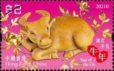[Chinese New Year - Year of the Ox, type CBH]