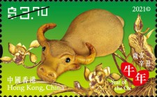 [Chinese New Year - Year of the Ox, type CBI]