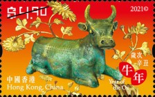 [Chinese New Year - Year of the Ox, type CBJ]