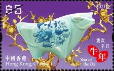 [Chinese New Year - Year of the Ox, type CBK]