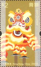 [Intangible Cultural Heritage - Dragon and Lion Dance, type CBR]
