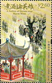 [Classical Novels of Chinese Literature - Romance of the Three Kingdoms, type CBY]