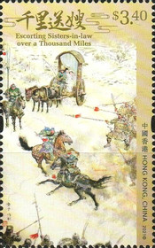 [Classical Novels of Chinese Literature - Romance of the Three Kingdoms, type CBZ]