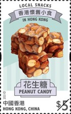 [Local Snacks of Hong Kong, type CCK]