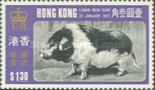 [Chinese New Year - Year of the Pig, Typ CD]