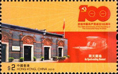 [The 100th Anniversary of the Founding of the Communist Party of China, type CDA]