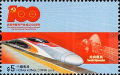 [The 100th Anniversary of the Founding of the Communist Party of China, type CDD]