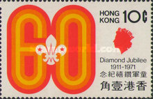 [The 60th Anniversary of the Scouting in Hong Kong, Typ CE]