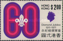 [The 60th Anniversary of the Scouting in Hong Kong, Typ CG]