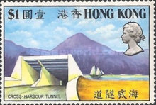 [Opening of Cross-Harbour Tunnel, Typ CM]