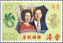 [The 25th Anniversary of the Wedding of Queen Elizabeth II and Prince Philip, Typ CN]