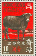 [Chinese New Year - Year of the Ox, Typ CP]