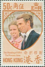 [Royal Wedding of Princess Anne and Mark Phillips, Typ DF]