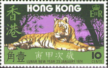 [Chinese New Year - Year of the Tiger, Typ DK]