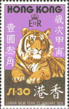 [Chinese New Year - Year of the Tiger, Typ DL]
