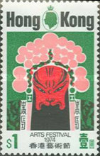 [Arts Festival - Chinese Masks, type DN]