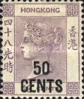 [No. 43 & Not Issued Stamps Surcharged & Handstamped in Chinese, type E5]