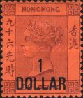 [No. 43 & Not Issued Stamps Surcharged & Handstamped in Chinese, type E6]
