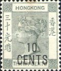 [No. 43 & Not Issued Stamp Surcharged and Handstamped in Chinese, Typ E7]