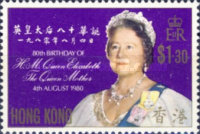 [The 80th Anniversary of the Birth of Queen Elizabeth The Queen Mother, 1900-2002, Typ GI]