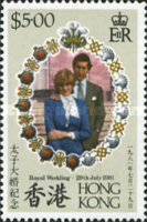 [Royal Wedding of Prince Charles and Lady Diana Spencer, Typ GT]