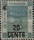 [No. 43 & Not Issued Stamps Surcharged & Handstamped in Chinese, type H2]