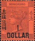 [No. 43 & Not Issued Stamps Surcharged & Handstamped in Chinese, type H4]